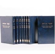 סדרת ספרי אסיא