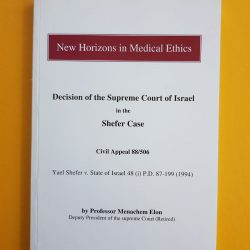 New Horizon in Medical Ethics Book
