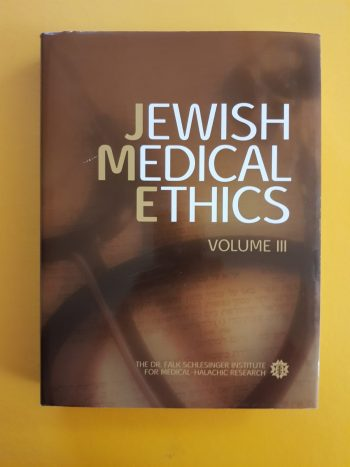 Jewish Medical Ethics (Volume 3)