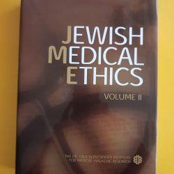 Jewish Medical Ethics (Volume 2)