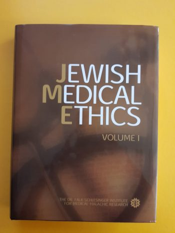 Jewish Medical Ethics (Volume 1)